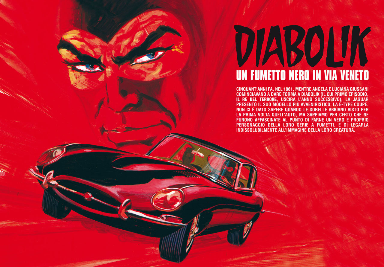 Jaguar E Type Danger Diabolik Other Cool Stuff on Interior Design Course